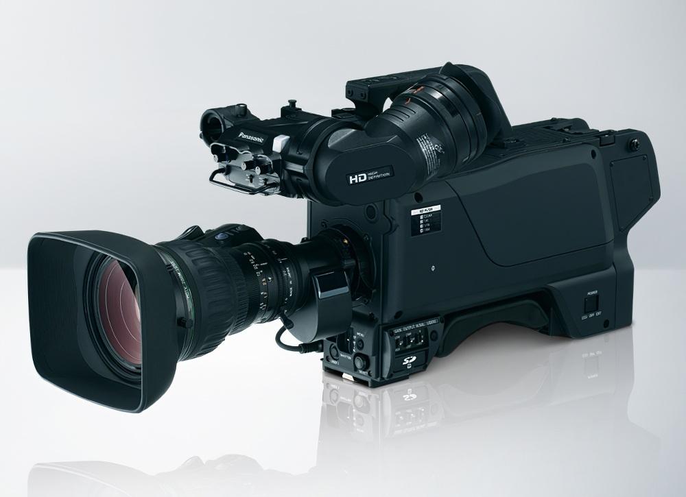 Telecamera Panasonic AK-HC3800