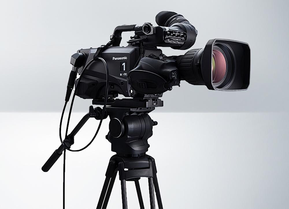 Telecamera Panasonic AK-UC4000